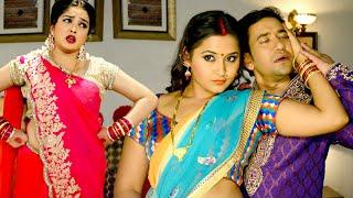 Double Trouble | Dinesh Lal Yadav, Aamrapali Dubey, Kajal Raghwani | Bhojpuri HD Song thumbnail