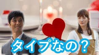 西島秀俊「奥様は、取り扱い注意」で綾瀬はるかに惚れ直す? 綾瀬はるか...
