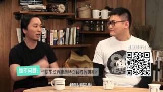 知乎 职人介绍所第4期:业内公认陈奕迅唱功最好?