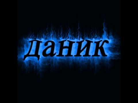 СУПЕР КЛУБНЯК 2012