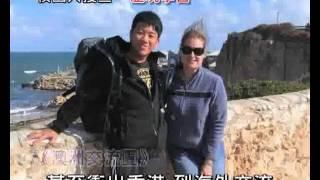 Publication Date: 2016-01-08 | Video Title: 伯裘書院 PAK KAU #2 30s