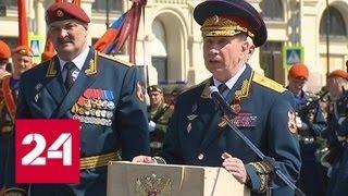 Золотов наградил офицеров, отличившихся на службе - Россия 24
