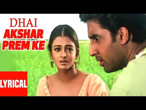 """Dhai Akshar Prem Ke"" Title Song Lyrical Video 