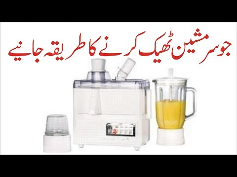 Fault Indication And Repairing Of Juicer Machine