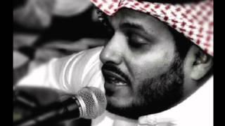 طلال عمر - يا ما حاولت الفراق