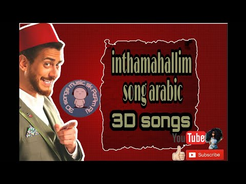 Inthamahallim 3D song