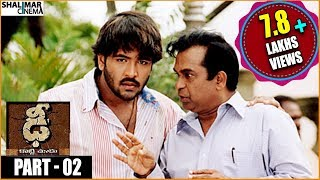 Dhee Telugu Movie Part 02/08 ||Vishnu Manchu , Genelia D'Souza || Shalimarcinema