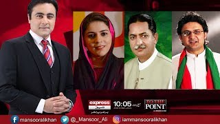 To The Point With Mansoor Ali Khan - 20 January 2018   Express News