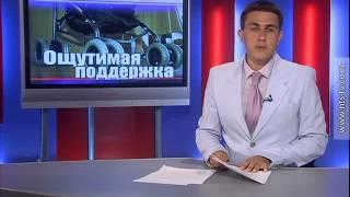 17.07.2014 ВЫПУСК СЕВИНФОРМБЮРО