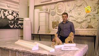 Стеклофибробетон. Что, как и почему? // FORUMHOUSE(Стеклофибробетон уже хорошо известен на российском рынке. Из стеклофибробетона можно изготавливать архит..., 2014-04-29T04:48:33.000Z)
