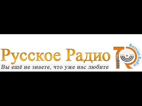 Russian Radio Seven Live
