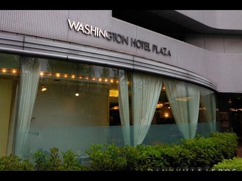 Shin Osaka Washington Hotel Plaza 3* (Osaka, Japón)