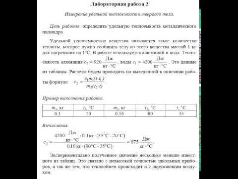 гдз по физики 10 класс генденштейн лабораторные работы