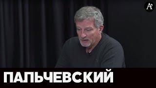 """Пальчевский Андрей в гостях у """"Апостроф TV"""""""