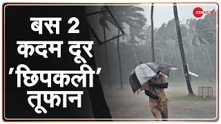 Cyclone Tauktae: मुंबई में तूफान के संकट को देखते हुई तैयारी जोरों पर | COVID-19 | Latest Hindi News