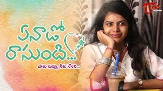 Yenado Rasundi   Latest Telugu Short Film 2017   Directed by Raj Vivan Enoch (Vinay)