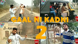 "Gaal Ni Kadni""Full "" Parmish Verma || Desi Crew || Latest Punjabi Songs by Super Funky Yaar"