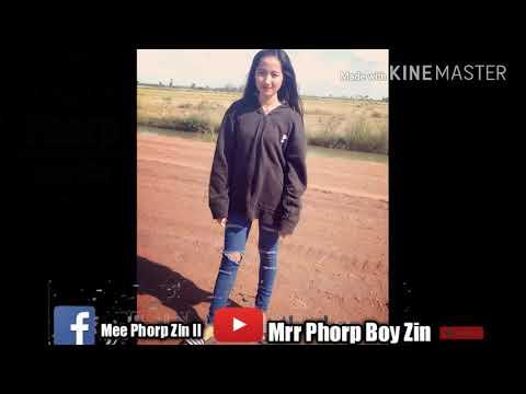 S S Loch Leak Te O Sl B Khlang Remix By Bong Fong ft ARS By Mrr Phorp Boy Zin