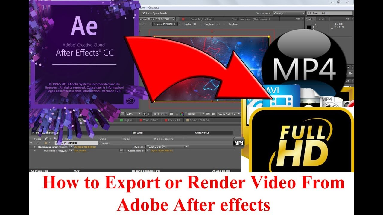 How To Export Or Render Video from Adobe after effects