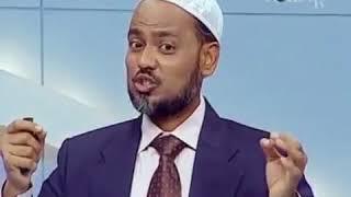 PEACE TV(URDU)— AAO QURAN SAMJHEIN (7 51).mp4