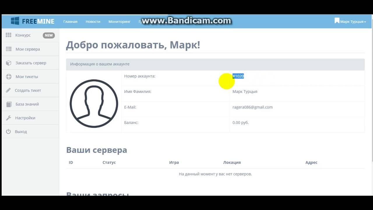 украинский хостинг сервера майнкрафт