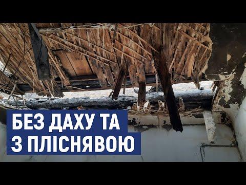 Суспільне Кропивницький: Без даху та з пліснявою на стінах  Як працює бюро судово медичної експертизи у Кропивницькому