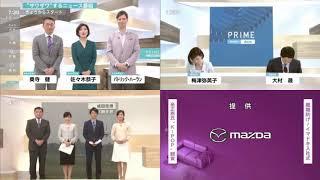 【プライムニュース】プライムコール 比較