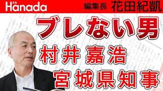 『朝日新聞』五輪報道の悪意の