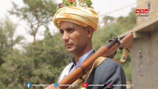 شاهد جمال الاعراس اليمنية التقليدية في جبل صبر بتعز
