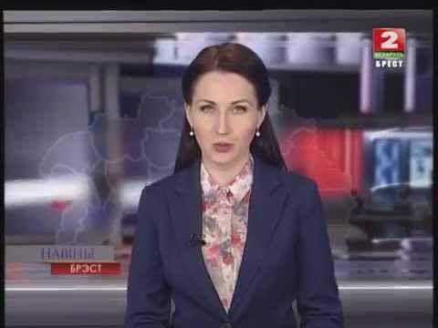 Belarus TV news item, 13th April 2014