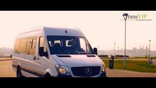 Аренда микроавтобуса Sprinter 515 Бизнес