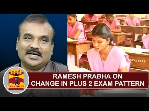 Educationalist Ramesh Prabha's view on Change in Plus Two Ex