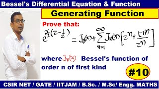 #10 Bessel's Function |Other form of generating function | Generating function of Bessel's function