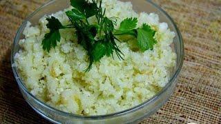 Рис из цветной капусты. Пошаговый рецепт