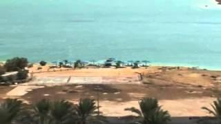 видео Мертвое море Израиль - Цены на Туры - Отдых и Лечение - Отели Мертвого моря