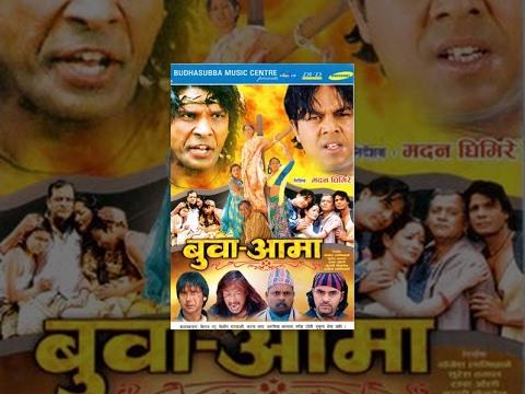 Nepali Movie – Buwa Aama