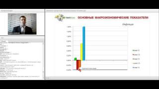 видео кредитная политика банка