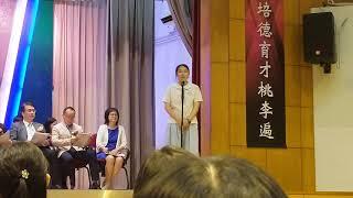 Publication Date: 2018-05-26 | Video Title: 2018年陳朱素華畢業生代表致詞