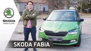 Skoda Fabia Тест драйв супер мини авто с Анатолием Анатоличем Зе Интервьюер