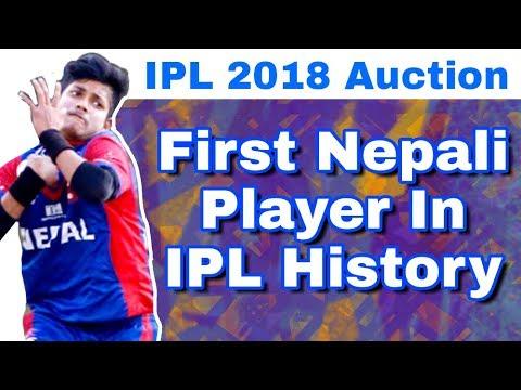 IPL 2018 Auction : First Nepali Player In IPL History | Sandeep Lamichhane