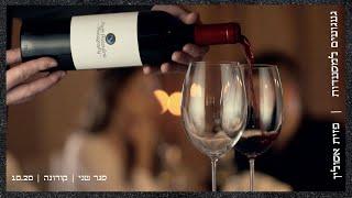 געגועים למסעדות | ימי קורונה, סגר שני | צילום אוכל | סרטון תדמית פזית אסולין