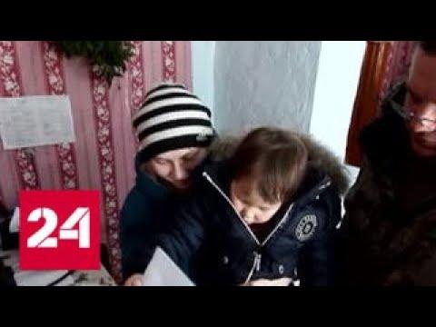 В отдаленные поселки Прибайкалья бюллетени доставляли вертолетом - Россия 24