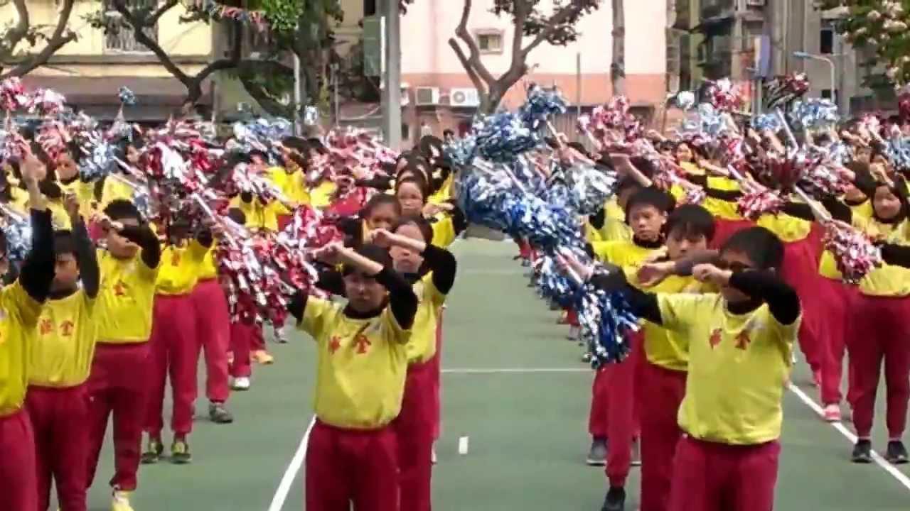 102年金華國小運動會六年級表演操 - YouTube