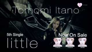 板野友美 5th Single 「little」 CM.