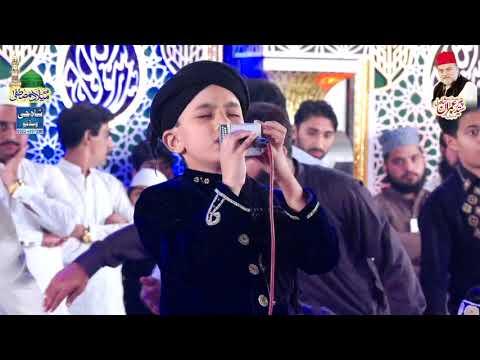 Saiyan nazar karam di kar soniya  Ali Ahsan Sajjad  2018