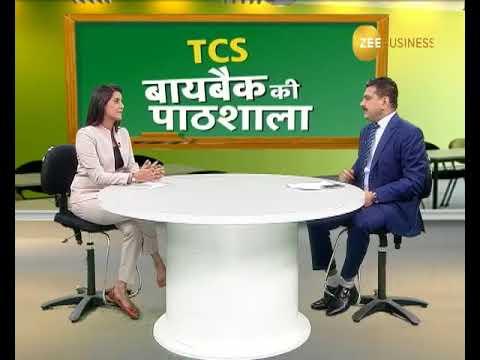 Watch Zee Business TCS Buyback Classroom