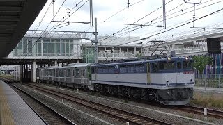 【甲種輸送】EF65 2057牽引、東京メトロ13000系  辻堂駅 2017.6.18