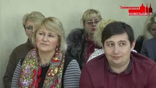 Программа «Новозыбков» 17.02.2020 г.