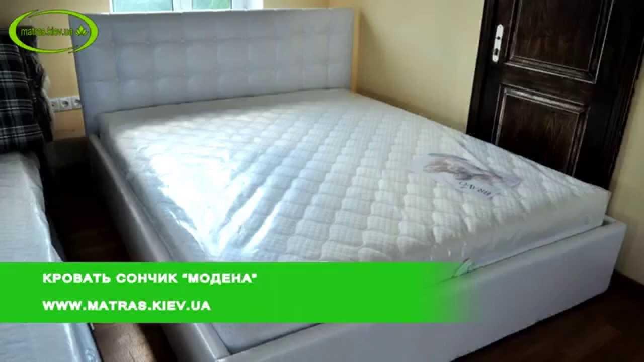 Двухъярусные кровати с диваном внизу. Хит продаж! - YouTube