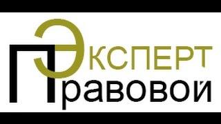 видео получение гражданство